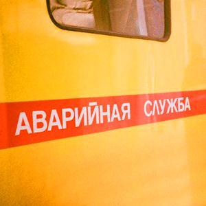 Аварийные службы Учалов