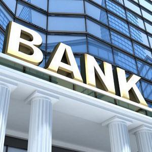 Банки Учалов
