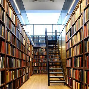 Библиотеки Учалов