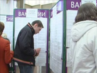 Центры занятости Учалов