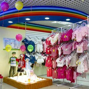 Детские магазины Учалов