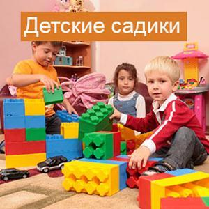 Детские сады Учалов