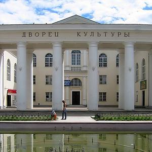 Дворцы и дома культуры Учалов