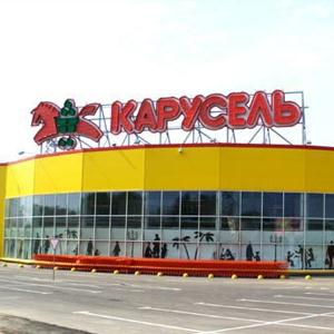 Гипермаркеты Учалов