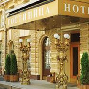 Гостиницы Учалов
