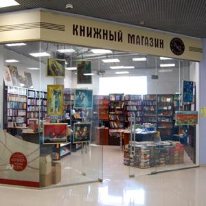 Книжные магазины Учалов