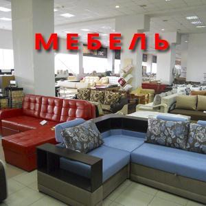 Магазины мебели Учалов