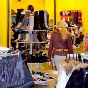 Магазины одежды и обуви Учалов