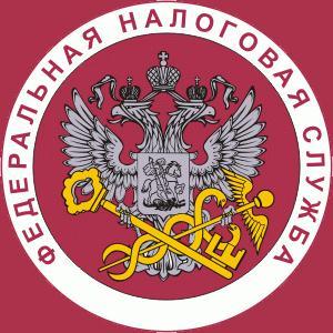 Налоговые инспекции, службы Учалов