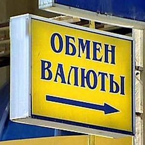 Обмен валют Учалов