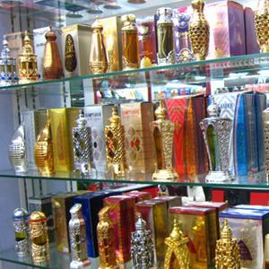 Парфюмерные магазины Учалов