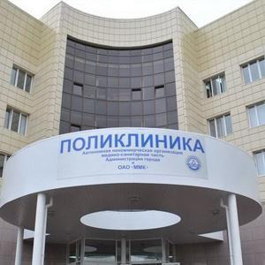 Поликлиники Учалов