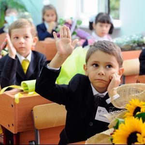 Школы Учалов