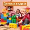 Детские сады в Учалах