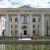 Дворцы и дома культуры в Учалах