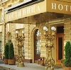 Гостиницы в Учалах