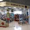 Книжные магазины в Учалах