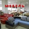Магазины мебели в Учалах