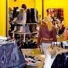 Магазины одежды и обуви в Учалах