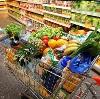 Магазины продуктов в Учалах