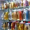 Парфюмерные магазины в Учалах
