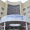 Поликлиники в Учалах
