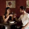 Рестораны, кафе, бары в Учалах