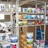 Строительные магазины в Учалах