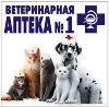 Ветеринарные аптеки в Учалах