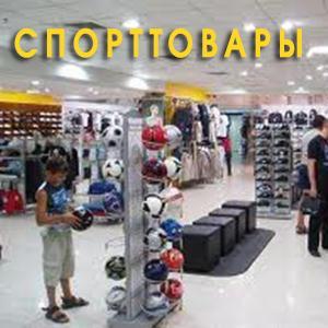 Спортивные магазины Учалов