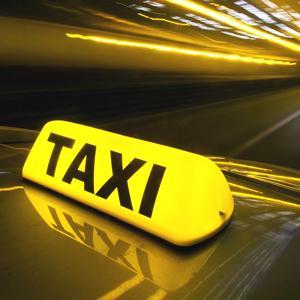 Такси Учалов