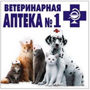 Ветеринарные аптеки Учалов